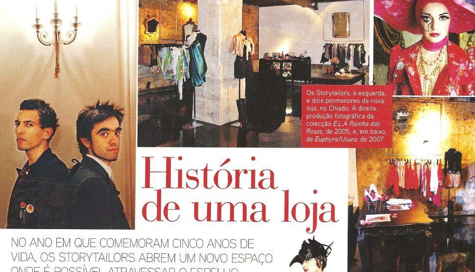 Vogue Portugal #61 11-2007